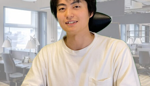 田岡のプロフィール